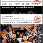Guide to ONE OK ROCK Concerts in Japan